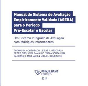 ManualSistAvaliação_capaCD